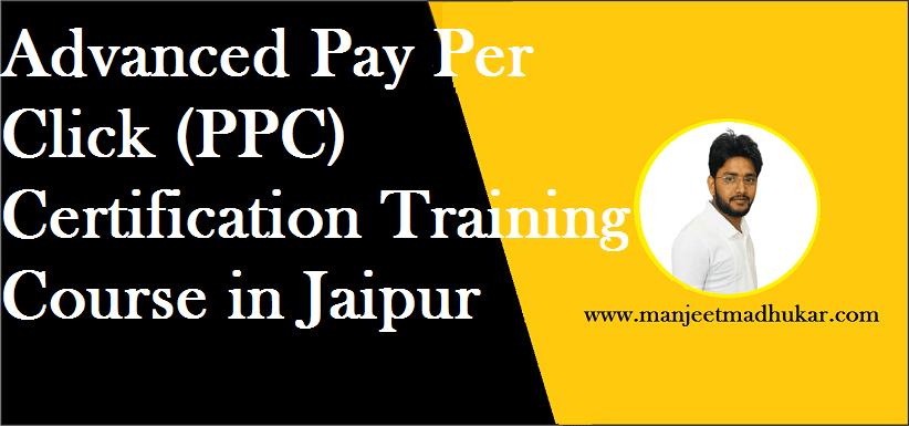 PPC Training in Jaipur